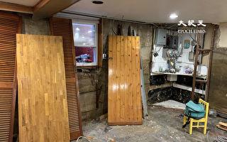 紐約災區非法地下室公寓 今年內不開罰