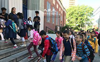 白思豪稱 紐約市公校做好安全開學準備