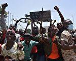 分析:几内亚政变 冲击中共在西非布局