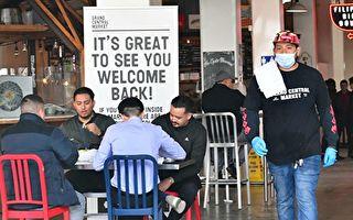 拒絕歧視 悉尼小企業計劃為未接種顧客服務