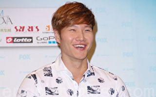 金钟国兑现承诺 捐出YouTube收入七千万韩元