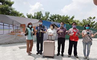 嘉義市首座旅客服務中心開工儀式
