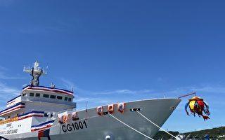 海巡首艘千噸新巡防艦下水 明年3月服役