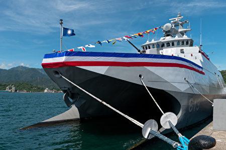海军塔江军舰9日成军,该舰具高机动性及快速打击能力等特点,并配备多项最新研发装备。