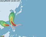 強颱璨樹路徑轉彎 往台灣北部方向直衝