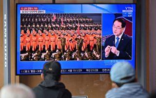 朝鮮閱兵:戴防毒面具的縱隊 彈道導彈失蹤