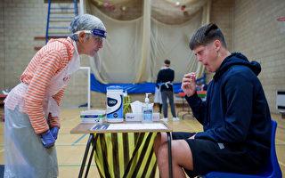 中小學開學 英國政府擔心疫情反彈