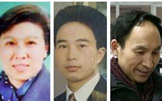2018—2021年 30位教師遭中共迫害致死