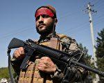 塔利班同意200外国人搭机离开阿富汗