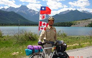 随心所欲 骑出精彩人生 单车勇士谢明景