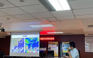 颱風來襲前夕 基市辦理氣象資訊教育訓練