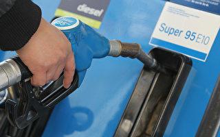 英国政府推行E10汽油 环保但是费油