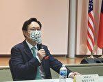 美孔子學院關閉 台僑委會芝加哥推台華語中心