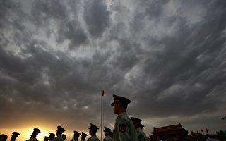中共政法系統清洗進入高層 分析:惡有惡報