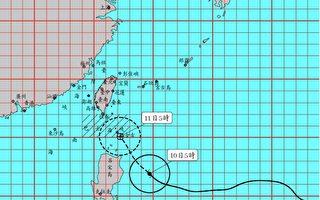 強颱璨樹 估週末最接近台灣