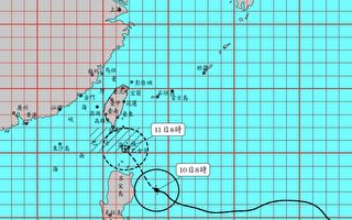 最快恐傍晚發陸警!專家分析颱風璨樹路徑