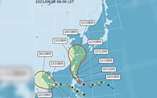 路徑再次修正 強颱璨樹陸警可能提前至下午