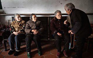 四成四中國人口近「深度老齡化」