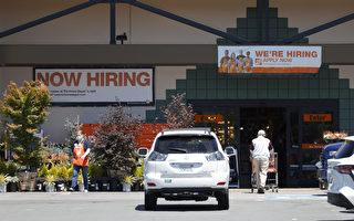 加州申请失业金人数续增 联邦停发补助或刺激就业