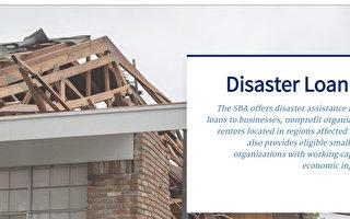 """SBA向纽约和新泽西""""重大灾难区""""居民和企业提供低息贷款"""