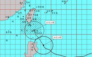 颱風璨樹增強變大 下午5時30分發布陸警