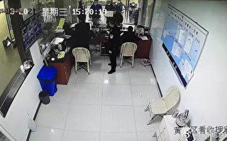 【一線採訪】舉報看守所違規 前警察被抓