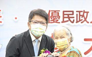 93歲鄰長婆婆服務一甲子 屏縣表揚績優鄰長