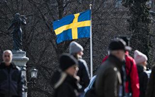 【名家专栏】北欧不等于大政府或高额企业税