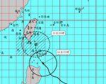 【不斷更新】強颱璨樹襲台! 11日全台停班停課一覽