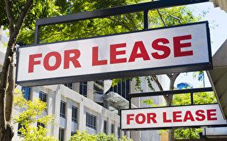 多伦多出租房市场回温 租房奖励渐消失