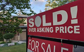 上市房供應大跌 8月大多倫多房價漲13%