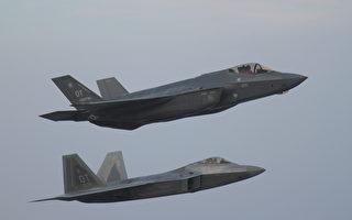 兩款卓越隱形戰機 F-22和F-35各扮演何種角色