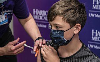 美第二大學區強制學生接種疫苗 遭家長抵制