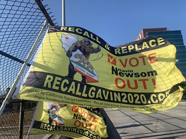 冲刺集会 洛杉矶选民呼吁投票将州长罢免
