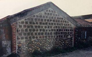 台湾乡村石墙之美