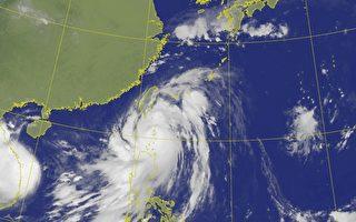 颱風璨樹逼近 晚起北台灣風雨漸增