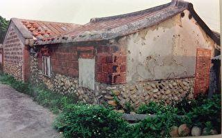 台灣鄉村石牆之美