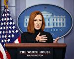 四名抵美阿富汗人患麻疹 美国暂停撤离航班入境