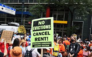 州府延長「禁逐令」 紐約最大房東組織起訴