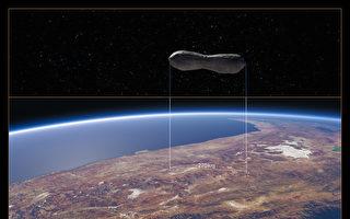奇特小行星长得像狗骨头 长270公里