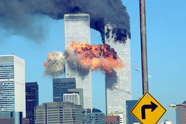 生命最后25分钟 纪念9·11中遇难的华裔空姐