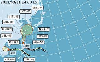 颱風璨樹暴風圈漸入台灣 全台防強風豪雨