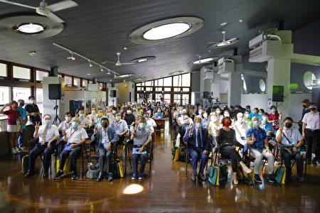 南方澳漁港百週年國際學術研討會大合影