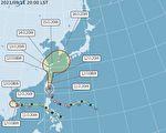 【不斷更新】颱風璨樹襲台!12日全台停班停課一覽