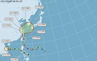 鄭明典:颱風璨樹避開陸地破壞 維持最大強度