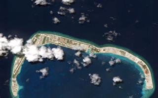 """美国驱逐舰驶过南海美济礁 藐视中共""""新规"""""""