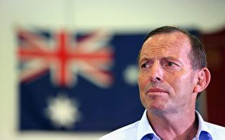 告密照引來口罩令罰單 澳前總理批評舉報風