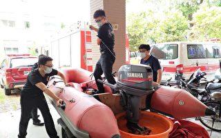 苗栗大湖分隊因應璨樹颱風侵襲前整備