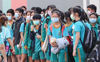 台学生疫苗意愿书截止 全志盟吁亲子共同抗疫