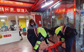 颱風來襲婦人無處去 暖警協助安置